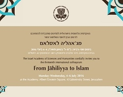 The thirteenth international colloquium From Jahiliyya to Islam
