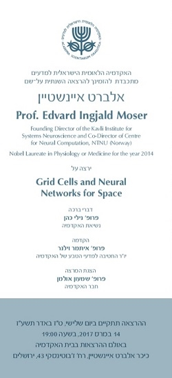 The annual lecture in memory of Albert Einstein - Prof. Edvard Ingjald Moser