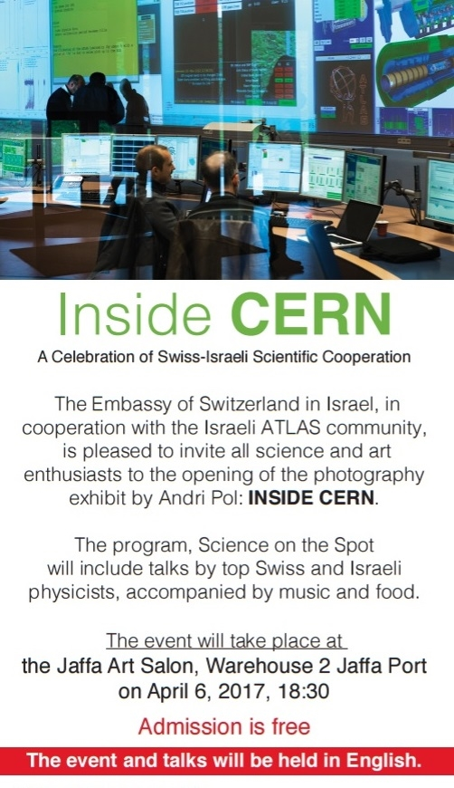 Inside CERN - a Celebration of Swiss-Israeli Scientific Cooperation