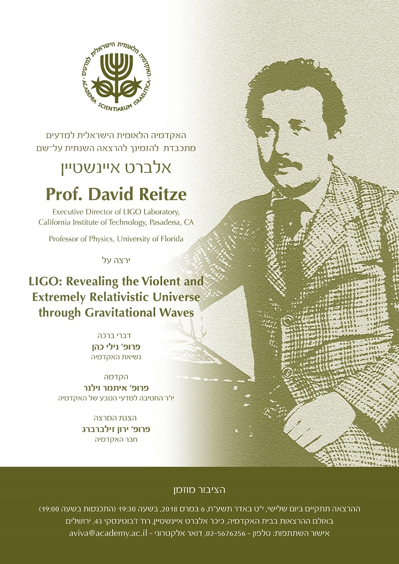 The annual lecture in memory of Albert Einstein: Prof. David Reitze