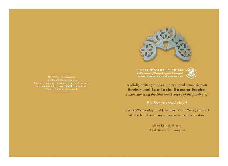 An international symposium on Society and Law in the Ottoman Empire