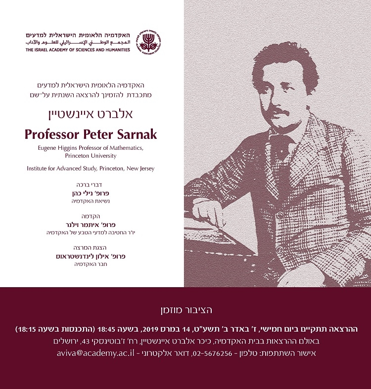 The annual lecture in memory of Albert Einstein: Prof. Peter Sarnak